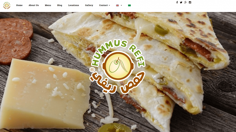 Chess Tag- Website Design- Hummus Refi1