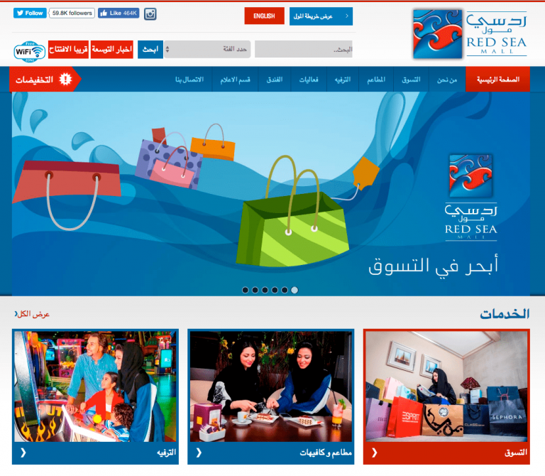 Chess Tag- Website Design- Red Sea Mall1