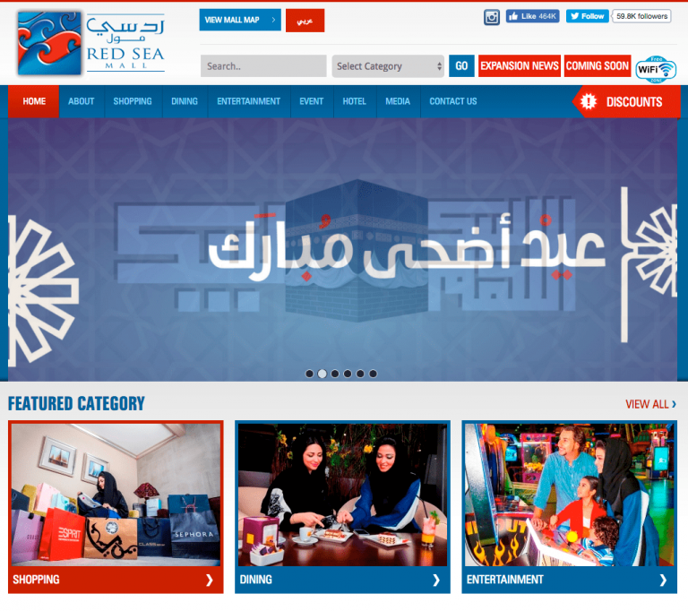 Chess Tag- Website Design- Red Sea Mall3