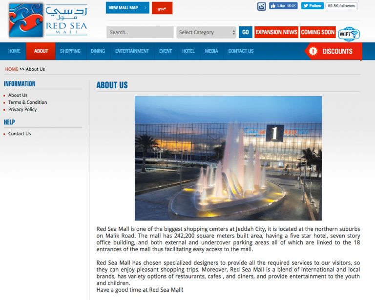 Chess Tag- Website Design- Red Sea Mall7