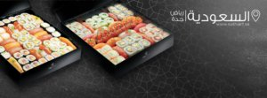 Our designers created this Facebook cover photo for Sushi Art restaurant.