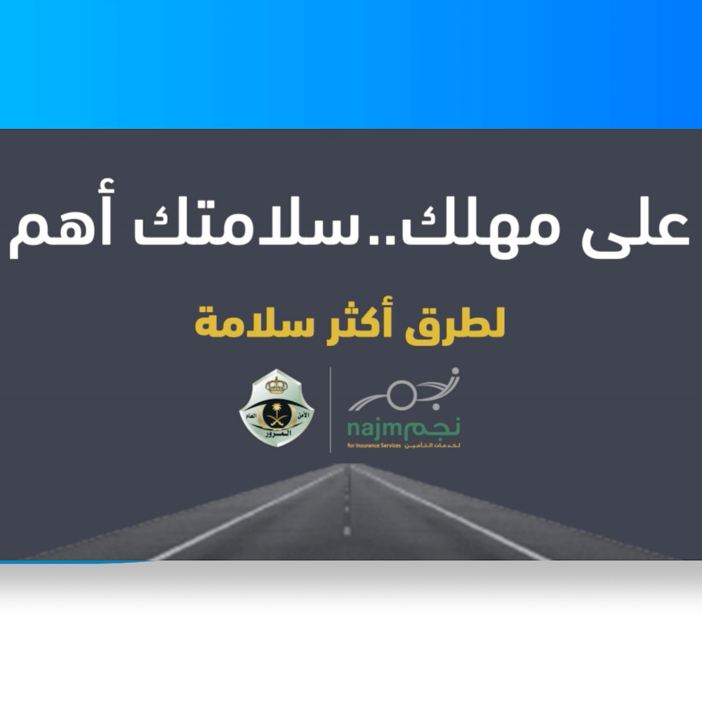 We created videos to help increase awareness of safe driving practices in the kingdom.
